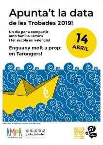 Trobades 2019